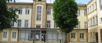 Кисловодский городской суд Ставропольского края 1