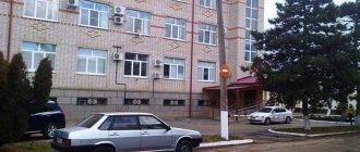 Кочубеевский районный суд Ставропольского края 1