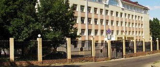 Ленинский-районный суд города Ставрополя 1