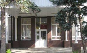 Минераловодский городской суд Ставропольского края 1