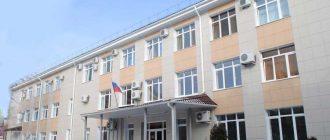 Невинномысский городской суд Ставропольского края 1