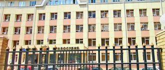 Октябрьский районный суд города Ставрополя 1