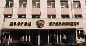 Октябрьский районный суд города Ставрополя 2