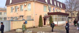 Предгорный районный суд Ставропольского края 1