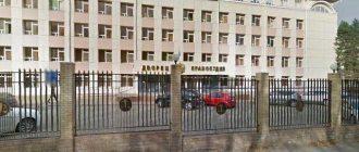 Промышленный районный суд города ставрополя 1
