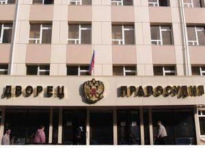 Промышленный районный суд города ставрополя 2