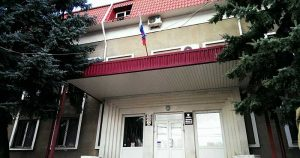Шпаковский районный суд ставропольского края 2