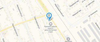 Кировский районный суд Ставропольского края