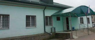 Курский районный суд Ставропольского края
