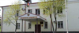 Лермонтовский городской суд Ставропольского края 1