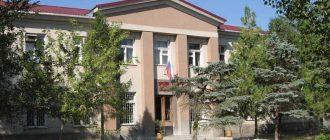 Левокумский районный суд Ставропольского края