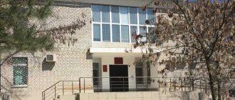 Нефтекумский районный суд Ставропольского края